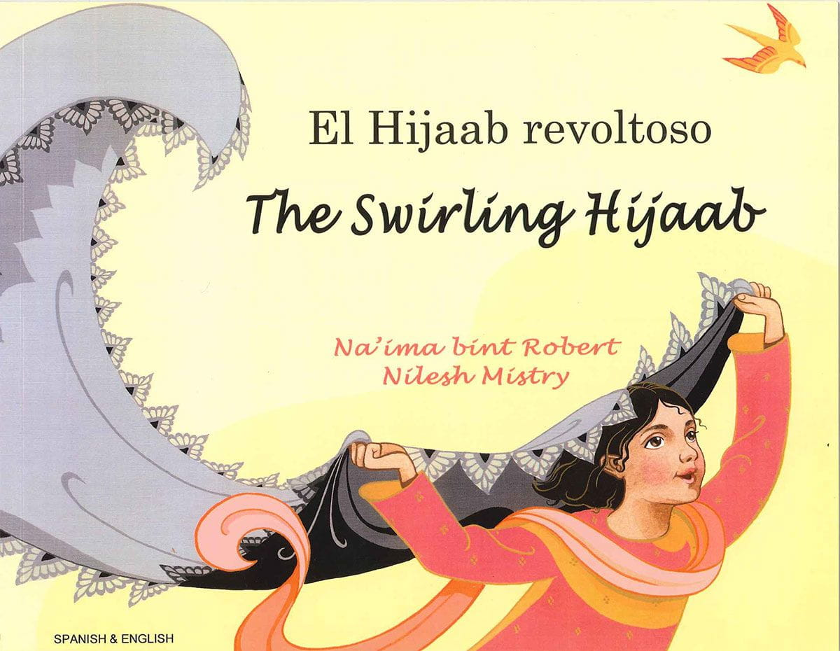 Swirling Hijaab cover
