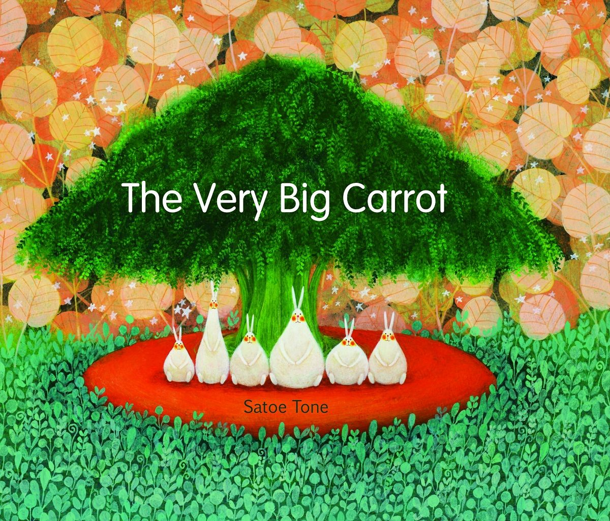 The Very Big Carrot cover